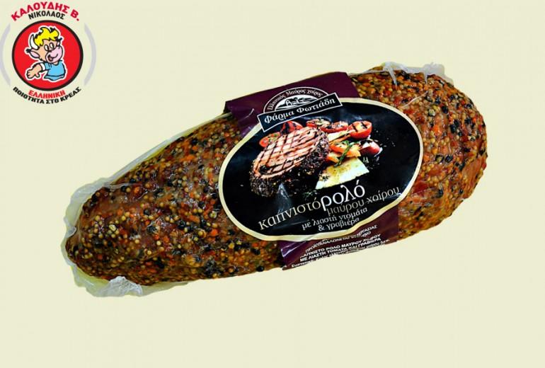 Καπνιστό ρολό μαύρου χοίρου με λιαστή ντομάτα και γραβιέρα